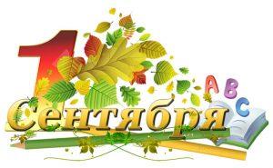 Доставка цветов в Тольятти | цветы Тольятти | Тольятти тюльпаны | ВцвеТочке | vcvetochke | купить цветы в Тольятти | букет Тольятти | цветы в тольятти дешево | купить цветы с доставкой в тольятти | 8 марта | купить букет | 14 февраля | 8 марта тольятти | 1 сентября | день знаний